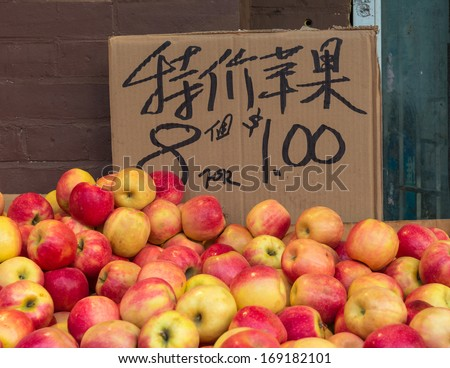 Apple display in Chinatown. Colorful and healthy apples being displayed in the sidewalk of a populous city. - stock photo