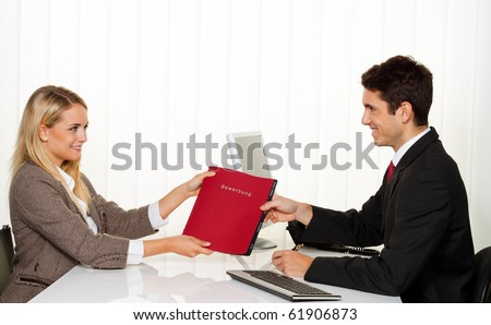 Application and performance. Interview with hiring manager in the office - stock photo