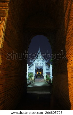 April 1, 2015, is the oldest temple of Wat Lok in Chiang Mai. More than five hundred years old Built in the Lanna Kingdom Located north of downtown Chiang Mai, Thailand. - stock photo