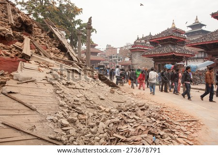 April 26, 2015 Ruins at the Durbar square in Kathmandu Nepal after earthquake - stock photo