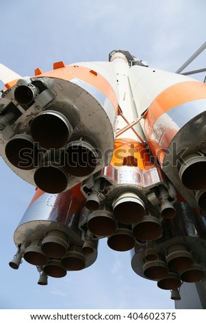 "April 10, 2016, Samara, Russia - Museum and exhibition center of space ""Cosmic Samara"", space rocket ""Soyuz"""