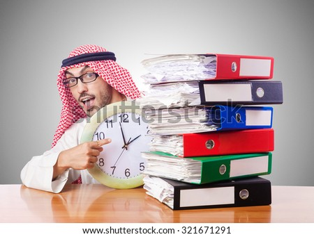 Arab businessman in business concept on white - stock photo