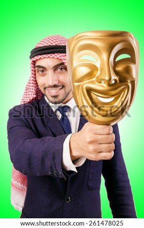 Arab businessman isolated on white - stock photo