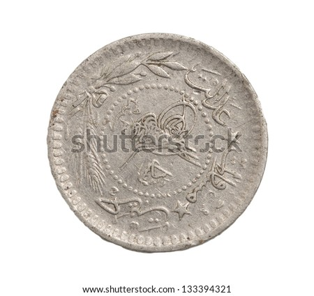 Arab coins on a white background - stock photo