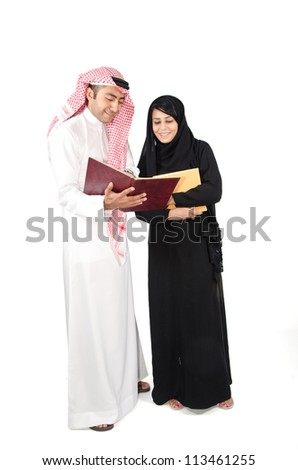 Arab College Students - stock photo