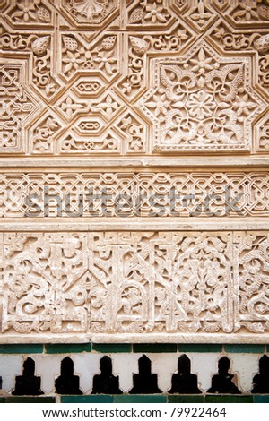 Arab detail - stock photo