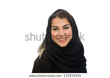 Arab Female - stock photo