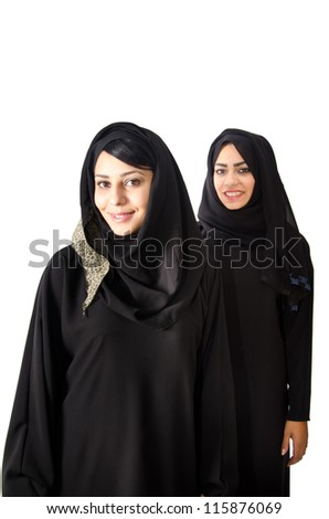 Arab females - stock photo