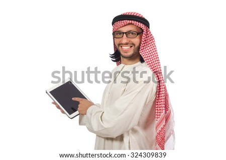 Arab man with book isolated on white - stock photo