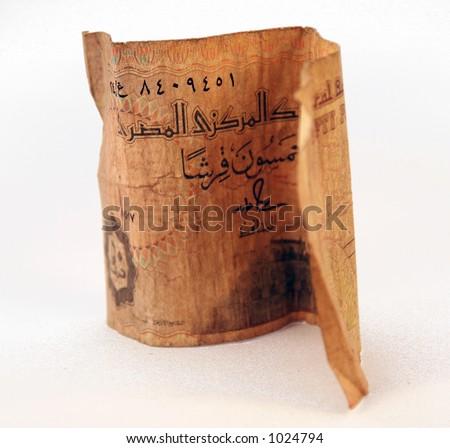 Arab money – pounds  1 - stock photo
