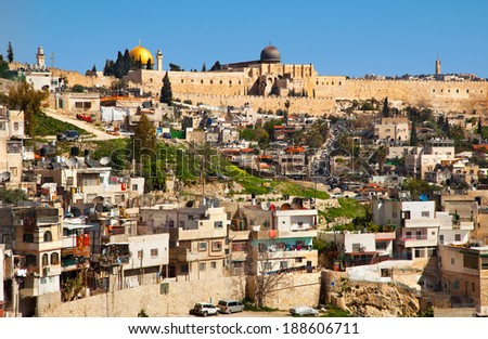 Arab neighborhood near the Old City in Jerusalem, Israel. - stock photo