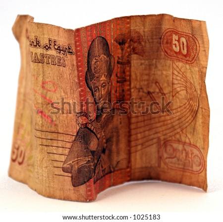 Arab or egyptian money – pounds - stock photo