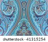 arab ornament detail closeup. More of this motif & more decors in my port. - stock photo