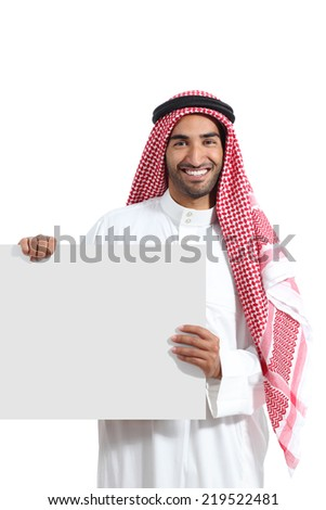 Arab saudi promoter man holding a blank horizontal sign isolated on a white background - stock photo