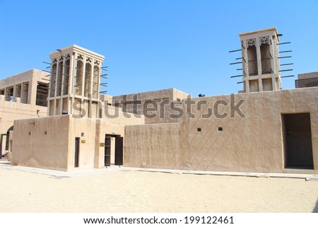 Arab Street in the old part of Dubai, UAE - stock photo