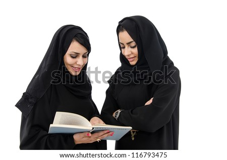 Arab Students - stock photo