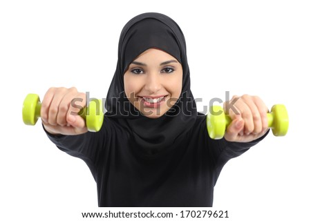 Arab woman doing weights fitness concept isolated on a white background             - stock photo