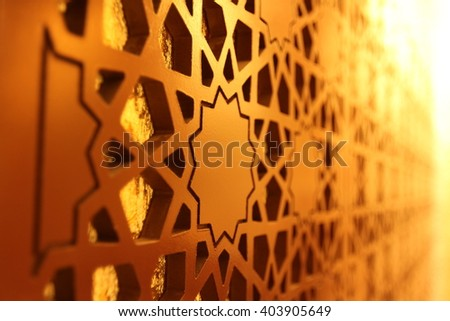 Arabesque Decoration - Moroccan & Arabic style - - stock photo