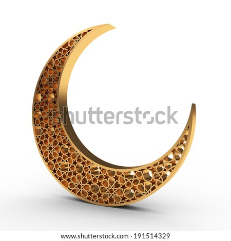 Arabesque Moon - stock photo
