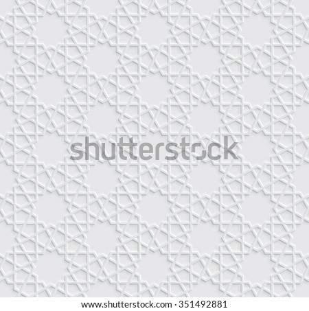 Arabesque Star Pattern with Emboss Effect, Light Grey Background - stock photo
