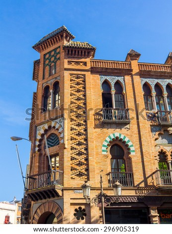 arabesque style buildings with highly decorated in Seville, Spain - stock photo