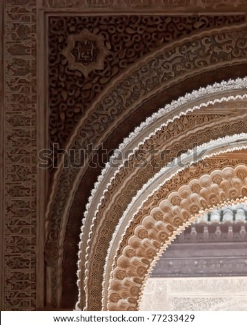 Arabesques in Alhambra Moorish palace in Granada, Andalusia, Spain - stock photo