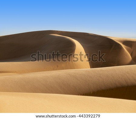 Arabian desert. Increase in the areas of deserts.