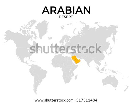 Arabian desert location modern detailed map stock illustration arabian desert location modern detailed map all world countries without names template of beautiful gumiabroncs Image collections