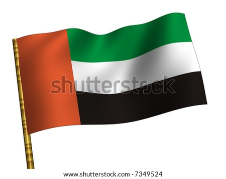 Arabian Emirates. National Flag
