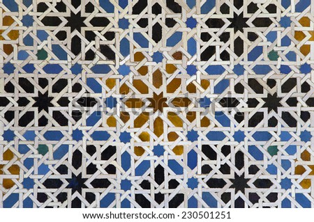 Arabian mosaic in Alcazar palace, Seville, Spain - stock photo