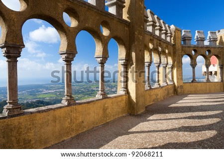 Arabian style arches of a terrace in the Pena palace in Sintra, Portugal - stock photo