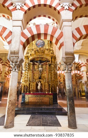 Arabic arches framing a christian altar in Corodoba's mosque. Spain - stock photo
