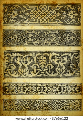 Arabic banners engraving on vintage paper - stock photo