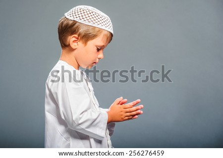 Arabic boy. - stock photo