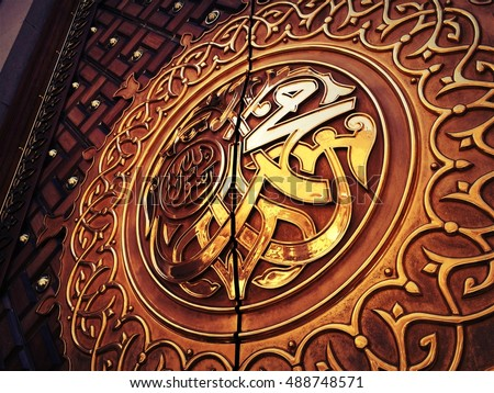 Arabic calligraphy depicting the Prophet Muhammadu0027s name written on the door of the mosque Nabawi in & Masjid Nabawi Stock Images Royalty-Free Images u0026 Vectors ... pezcame.com
