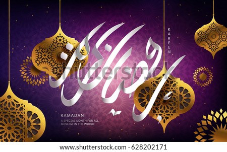 Arabic calligraphy design for Ramadan Kareem, with golden danglers, purple background