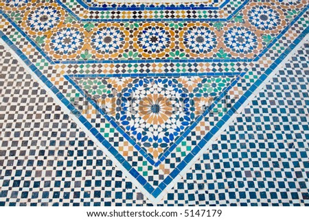 Amazing 16X32 Ceiling Tiles Small 18 Inch Floor Tile Round 18 X 18 Ceramic Tile 20 X 20 Floor Tile Patterns Old 24 X 24 Ceiling Tiles Fresh3 X 12 Subway Tile Arabic Ceramic Tiles Stock Photo 5147179   Shutterstock