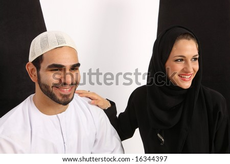 Arabic Couple Having A Good Time - stock photo