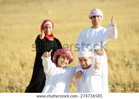 Arabic family in nature