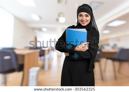 Arabic Female Student. - stock photo