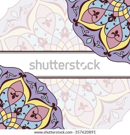 Arabic invitation card. Vintage decorative elements. Raster version. - stock photo