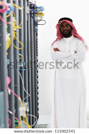 Arabic IT engineer business man in network server room - stock photo