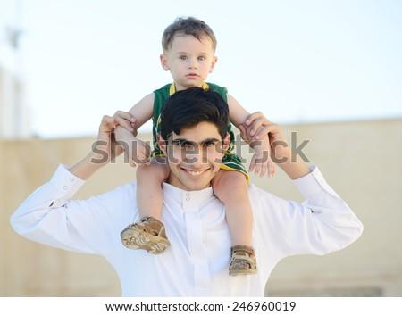 Arabic kids - stock photo
