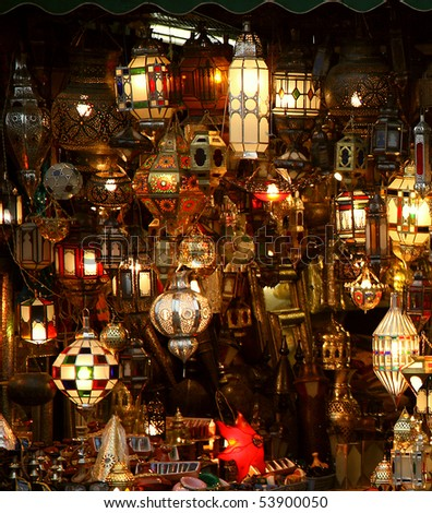 arabic lamps and lanterns - stock photo