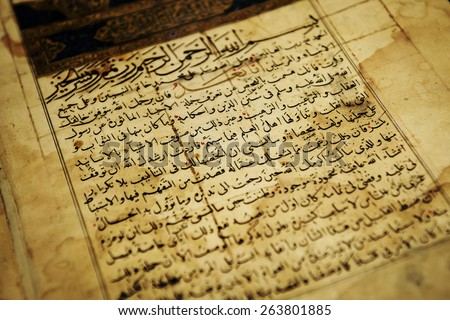Arabic manuscript of 15th century. fragment - stock photo