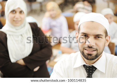 Arabic middle eastern students at school - stock photo