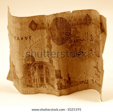 Arabic money - stock photo