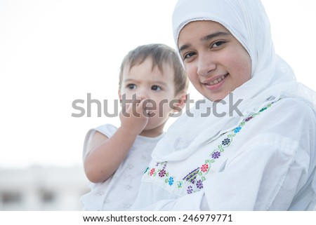 Arabic Muslim Middle Eastern young woman - stock photo