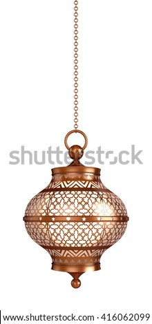 Arabic Ramadan Lantern | 3D Illustration | Round Hanging Lantern in Copper with Arabesque Patterns - stock photo