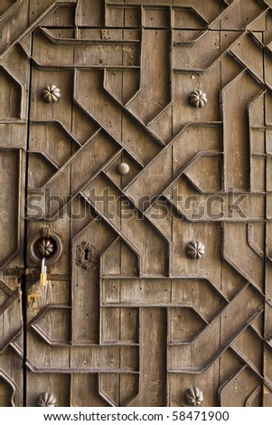 Arabic style wood gate Denia Castle Spain - stock photo